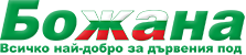 cropped-Bojana-logo.png